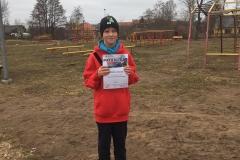 Aleksis Linkovskis 5.b klase pateicība par piedalīšanos